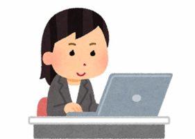 事務職の求人情報