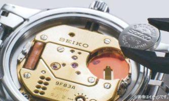 腕時計の電池交換(BTC)