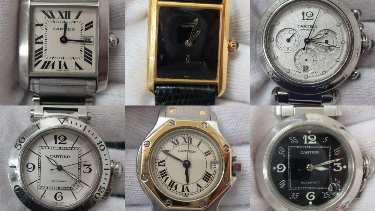 Cartier(カルティエ)時計修理
