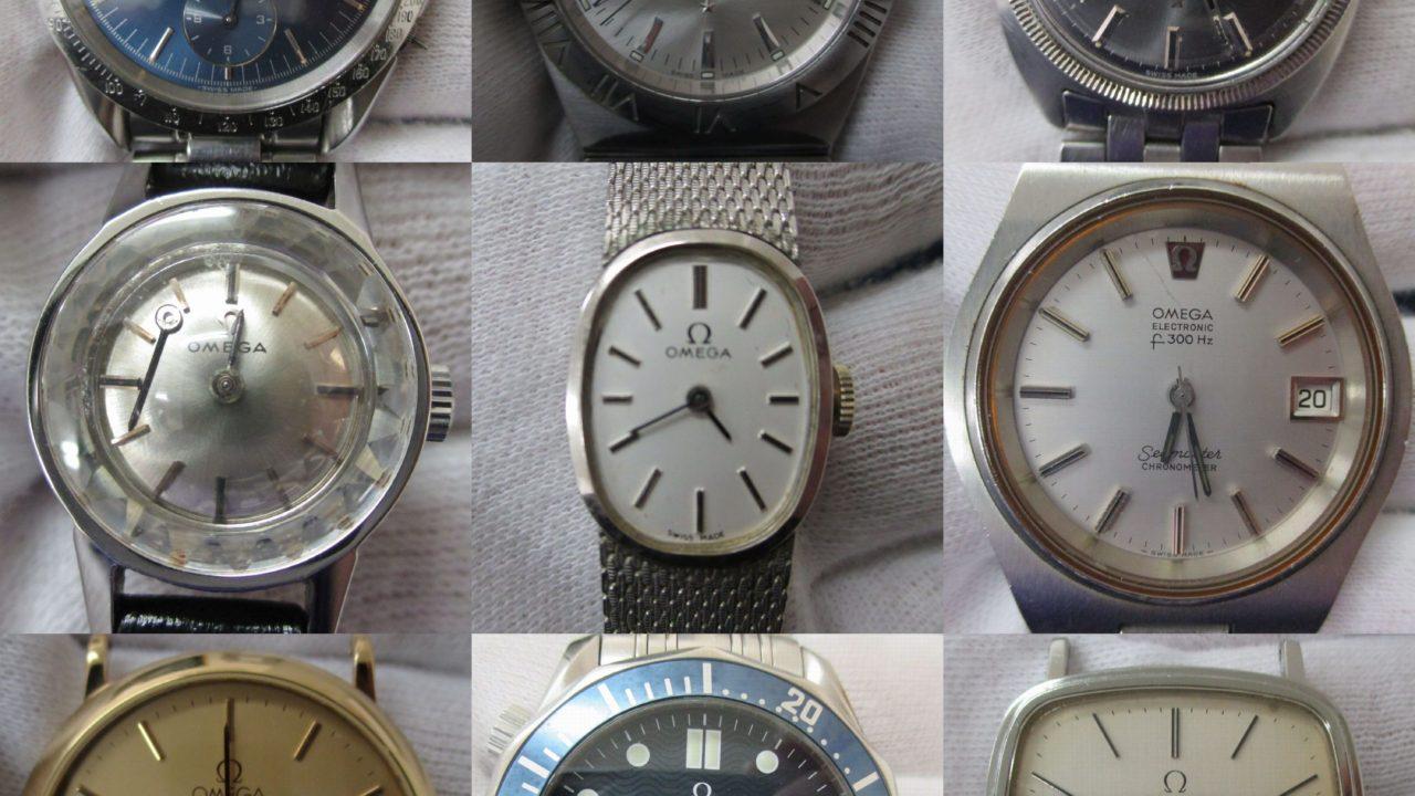 OMEGA(オメガ)時計修理