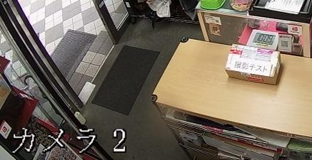宝銘堂店内の防犯カメラの映像(電波時計の時刻も10:09と確認できます)