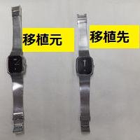 お客様がご用意した移植元と移植先の2本のセイコー時計
